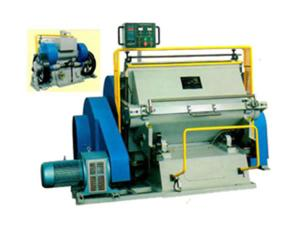 Heavy-Duty Creasing and Die Cutting Machine (PYQ)