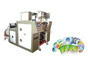MQGB-B High Precision IML Punching Machine