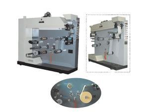 Laser Holographic Label Gluing & Laminating Machine