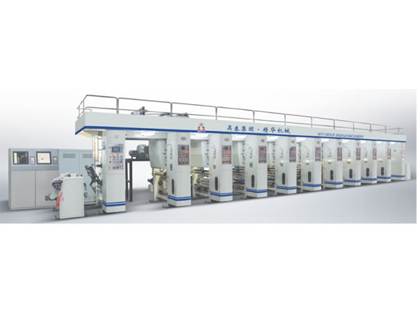 Auto Register Rotogravure Printing Machine