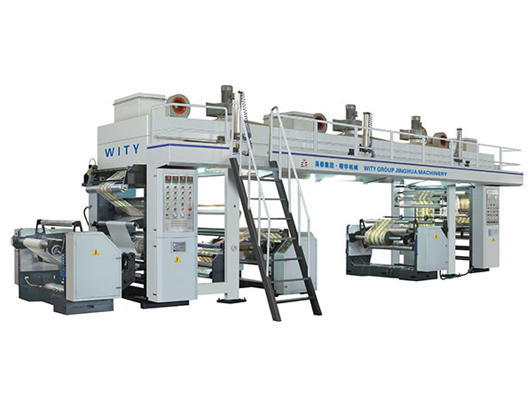 GF-B High Speed Dry Type Laminating Machine